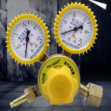 Gas Welding Equipment welding machine tool oxygen acetylene propane Pressure gauge free shipping