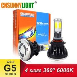 CNSUNNYLIGHT 8000Lm G5 4 الجانبين 360 درجة LED H4 H7 H11 9006/HB4 9005/HB3 سيارة برقائق مثبتة على اللوح المصابيح الأمامية 60W DC 12V الضباب ضوء 6000K
