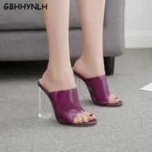 купить GBHHYNLH slippers summer Transparent shoes purple yellow Ladies Slippers Fashion Party Shoes Slides Women Slippers LJA759 по цене 1714.63 рублей