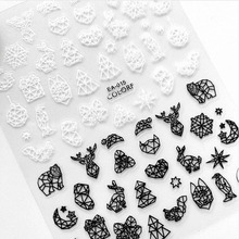1 sheet Newest 3D Nail Sticker Black White Christmas Pattern Lines Engraved Designs Adhesive Decals Tips Art Decorations