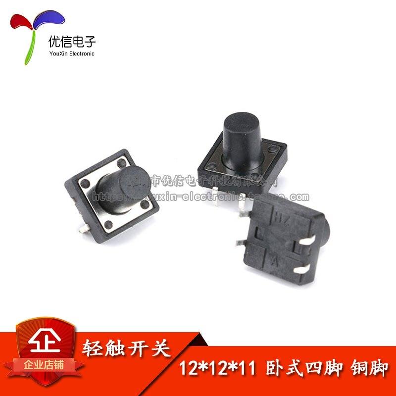 12*12*11 MM mikroschalter touch schalter druckschalter importiert ...