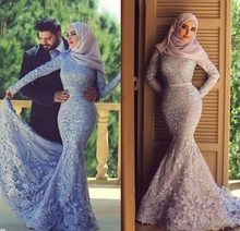2017 Fashion Long Sleeve Lavender Fully Lined Mermaid Muslim Evening Dresses With Free Hijab Lace Appliques Chapel Train Engagem