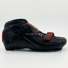 SIMMONS Adultos niños Unisex zapatos de patinaje de velocidad zapatos patines fila recta negro