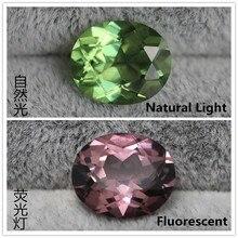 Александрит, создающий драгоценный камень, алюмберил, хризоберил, камень, зеленый, красный, создан, драгоценные камни, бисер овальная форма, сделай сам, ювелирные изделия