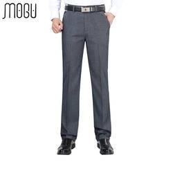 Mogu Однотонная одежда свободные Для мужчин S Брюки для девочек Новинка 2017 года Высокое качество против морщин Высокая Талия unhemmed