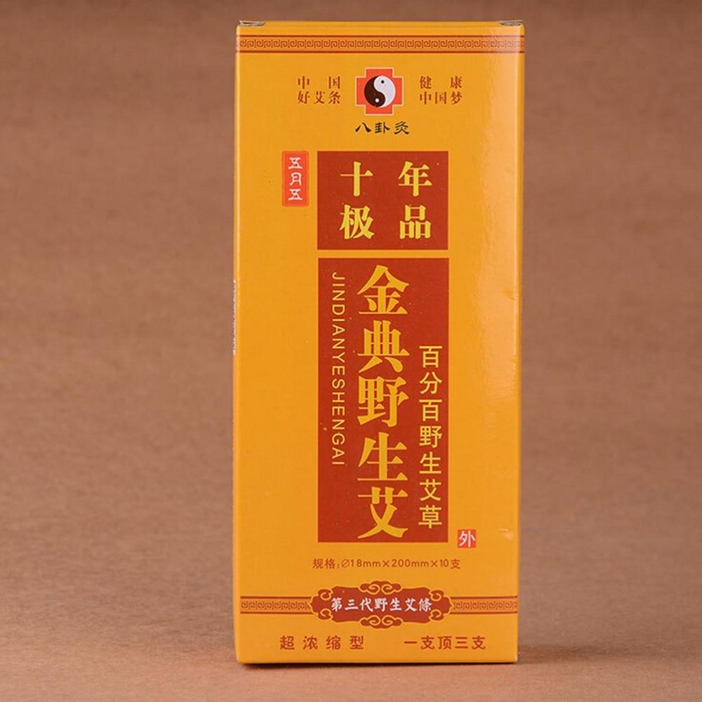 Десять лет традиционных ролл мокса прижигание облегчить боль горелки полыни Stick 10 шт./кор.