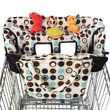 2-в-1 покрывало для магазиннной тележки детский стульчик Крышка для ребенка среднего Размеры