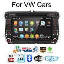 Android 7,1/8,1 Автомобильная dvd-навигационная система 1024*600 4 ядра для Volkswagen Skoda поло GOLF 5 6 PASSAT Tiguan Touran caddy