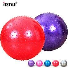 ITSTYLE, спортивные мячи для йоги, для фитнеса, тренажерного зала, фитбол для баланса, пилатеса, тренировки, колючий Массажный мяч, 55 см, 65 см, 75 см, 85 см