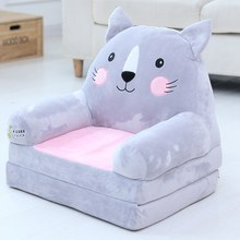 Cartoon Foldable Kids Sofa PP Cotton Sofa Bed Lazy Tatami Baby Chair Home Bedroom Children Sofa Plush Toy Pouf One Seat Couch(China)