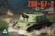 ТАКОМ 1/35 Советский SPAAG ZSU-57-2 2 в 1 # TAK-2058 (№ 2058)