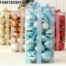 FUNNYBUNNY 50 шт Рождественские шары украшения набор Декоративные безделушки подвески с многоразовыми ручными подарочная упаковка для рождественской елки