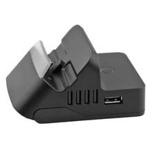 Для Переключатель HDMI зарядная док-станция регулируемый кронштейн HDMI Конвертация видео зарядное устройство База для хоста переключателя