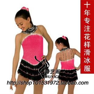 մանկական սահադաշտի փեշ ՝ Performance - Սպորտային հագուստ և աքսեսուարներ - Լուսանկար 1