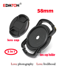 EDMTON free transport 58mm lens cap+Digicam Lens Cap keeper Common Anti-losing Buckle Holder Keeper for canon 18-55 lens 500d 6
