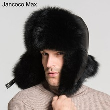 Jancoco Max 2017 New Winter Raccoon Natural Fur Hats Genuine Leather Silver Fox For Men & Women Cap  S3072