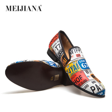 Brand Men Shoes MeiJiaNa Classic Style Dress Shoes