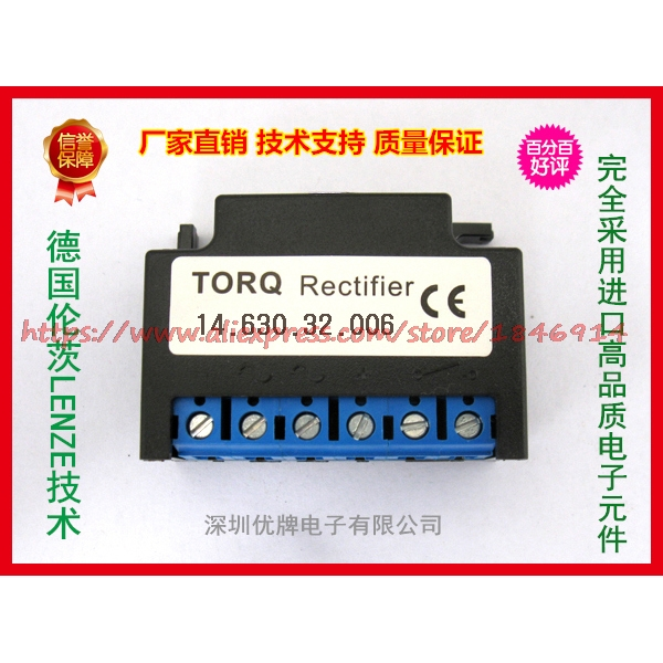 Free Shipping 14.630.32.006 Rectifier