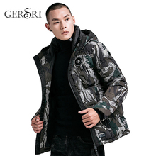 Gersri Men Parkas Winter Military Coats Winter Jacket Men Camouflage Thicken Cotton-padded Coats Warm Male high quality jacket 2017 camouflage parkas men military medium long winter larger size m 5xl men thickening cotton padded jacket men with fur hood
