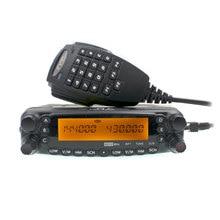 TYT woki toki TH 7800 50 واط راديو السيارة المزدوج Band136 174 و 400 480 ميجا هرتز الهواة جهاز إرسال واستقبال محمول TH7800 راديو FM