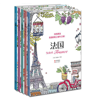 Coloring Europe London Greece Croatia Italy France 5Pcs Set Coloring Books Tour Of The World Adult