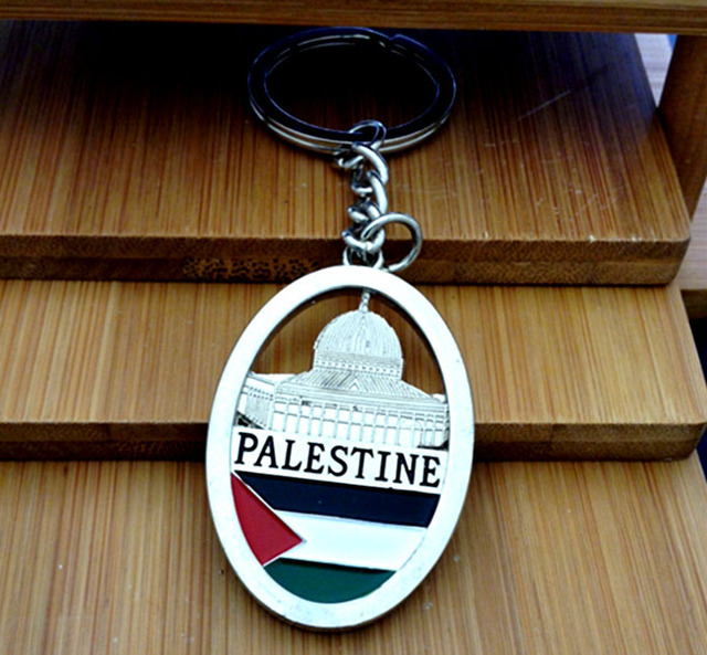 New Palestinian Keychain – W/ Palestine Flag Map jewelry keyring key chain