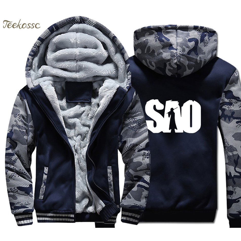 599bc93ac Buy sao sweatshirt and get free shipping on AliExpress.com
