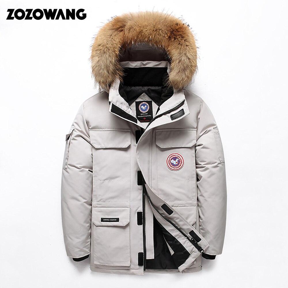 Зимняя мужская куртка на утином пухус натуральным меховым воротником морозостойкая до -40 градусов