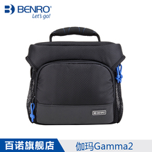 лучшая цена Benro  Gamma 10 II one shoulder professional camera bag slr camera bag