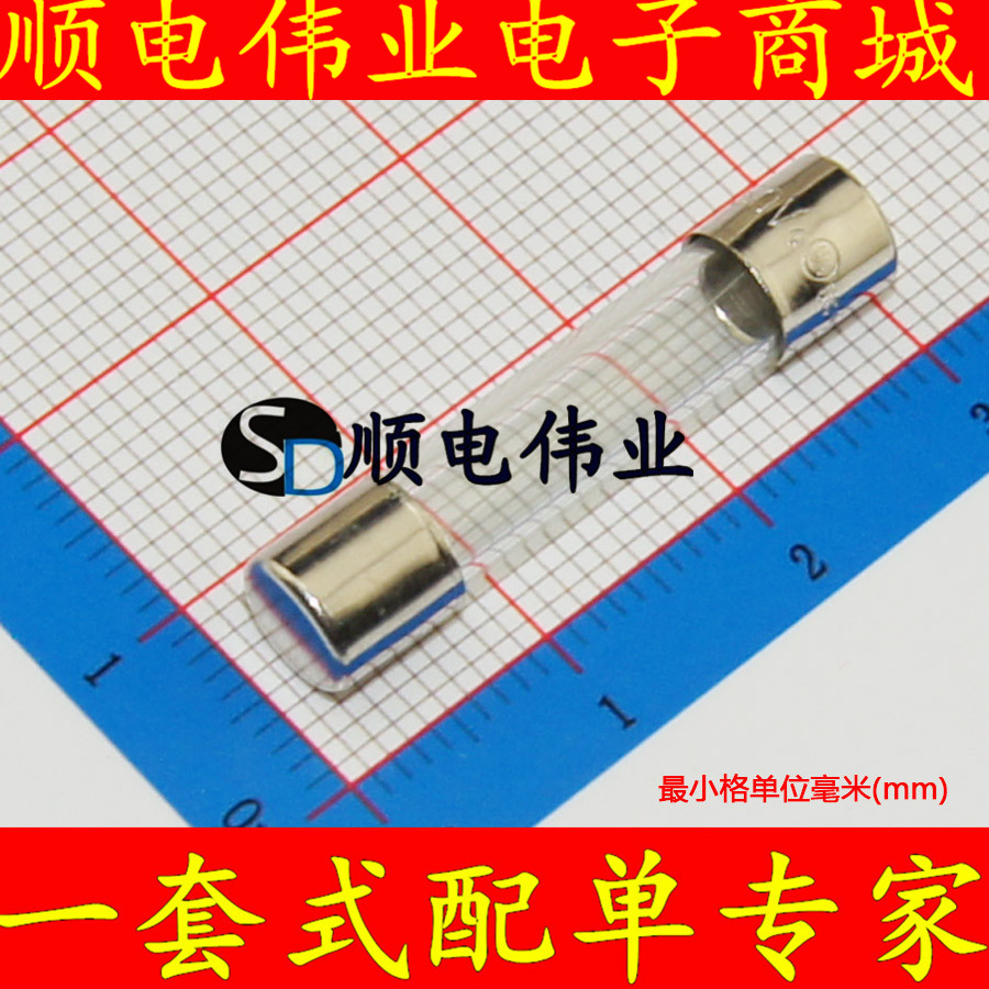 6 * 30mm high- precision glass monomer slow breakpoint tin fuse T8A 250V
