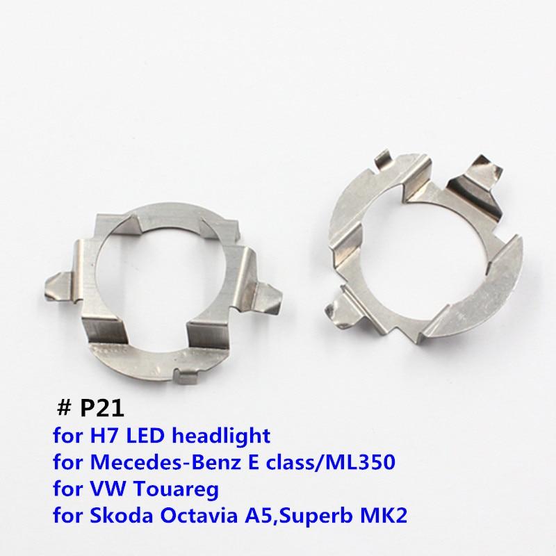 FSYLX H7 Car LED Bulb Holder Adapter For Mercedes Ben.z ML350 LED Headlight H7 LED Metal Clip Retainer Adapter For VW Touareg