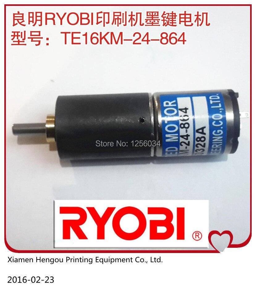 1 piece Roybi ink key motor TE16KM-24-864, Roybi printing machine parts