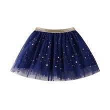 Детская танцевальная юбка-пачка с блестками и звездами для девочек, трехслойная фатиновая юбка-американка с блестками для малышей Детская шифоновая юбка От 3 до 7 лет, 1D13