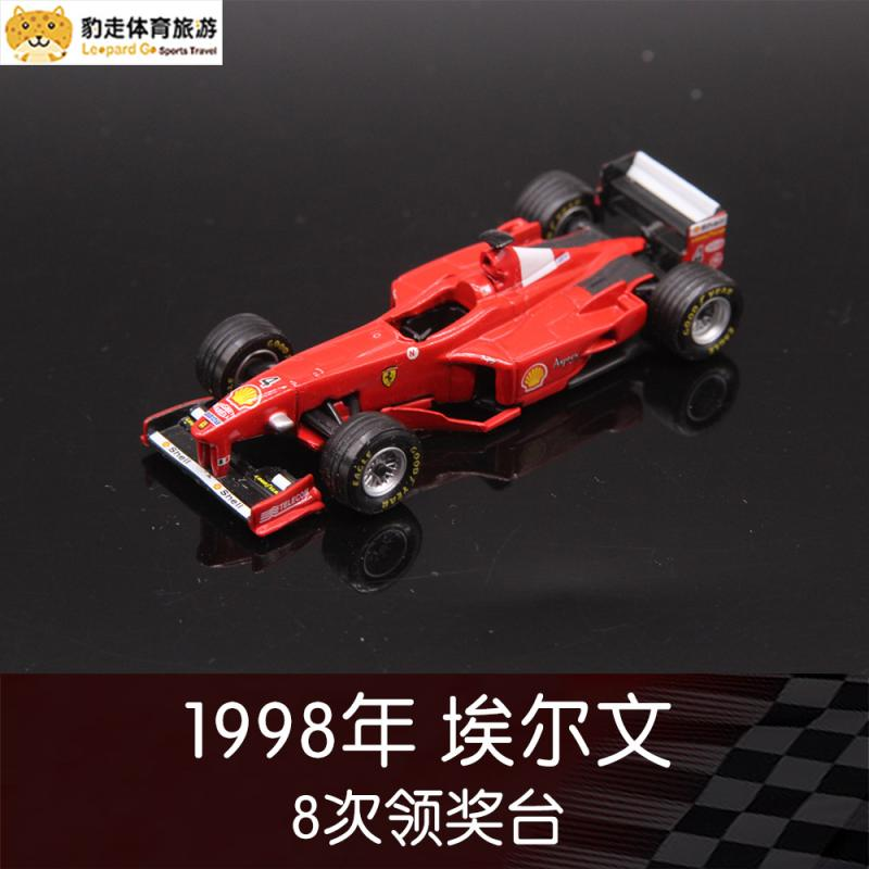 Diecasts & Toy Vehicles K Yosho 1:64 Cannon Williams Fw14b Patrese1992 Alloy Model Car Diecast Metal Toys Birthday Gift For Kids Boy