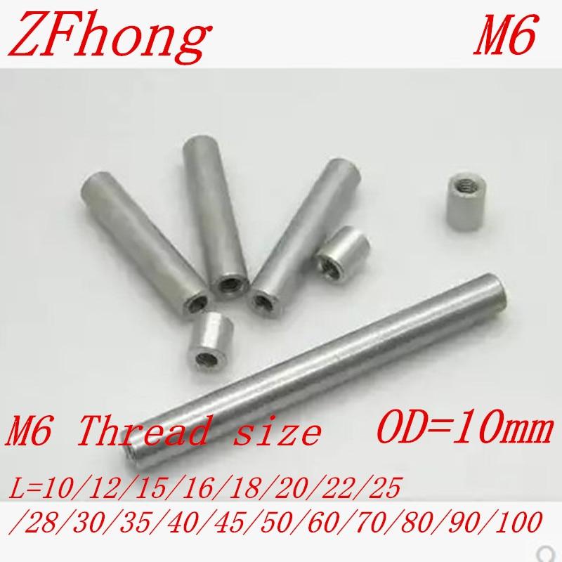 10pcs M6 aluminum standoff spacer 6mm aluminum thread rod long nuts L=10/12/15/16/18/20/22/25/28/30/35/38/40/45/50/55/60 20pcs lot m6 8 10 12 15 20 25 30 35 40 45 50 60 female female brass hex standoff spacer