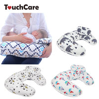 2Pcs Set Baby Nursing Pillows Maternity Baby Breastfeeding Pillow Infant Cuddle U Shaped Newborn Cotton Feeding
