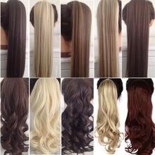 """S-noilite 2"""" длинные вьющиеся волосы на заколках в хвосте накладные волосы конский хвост шиньон с заколками синтетические волосы конский хвост наращивание волос"""