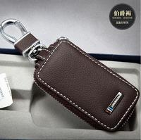 2017 New Car Key Ring Brown Leather Key Cover For Acura Infiniti Nissan Audi Ford BMW