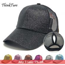 Sequins Glitter Golf Cap Women Ponytail Punched Rear Opening Hat Mesh Breathable Baseball Sun Caps Sport gravity falls