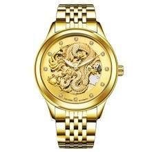 Tevise Hot Men Mechanical Automatic Wristwatches Gold Dragon