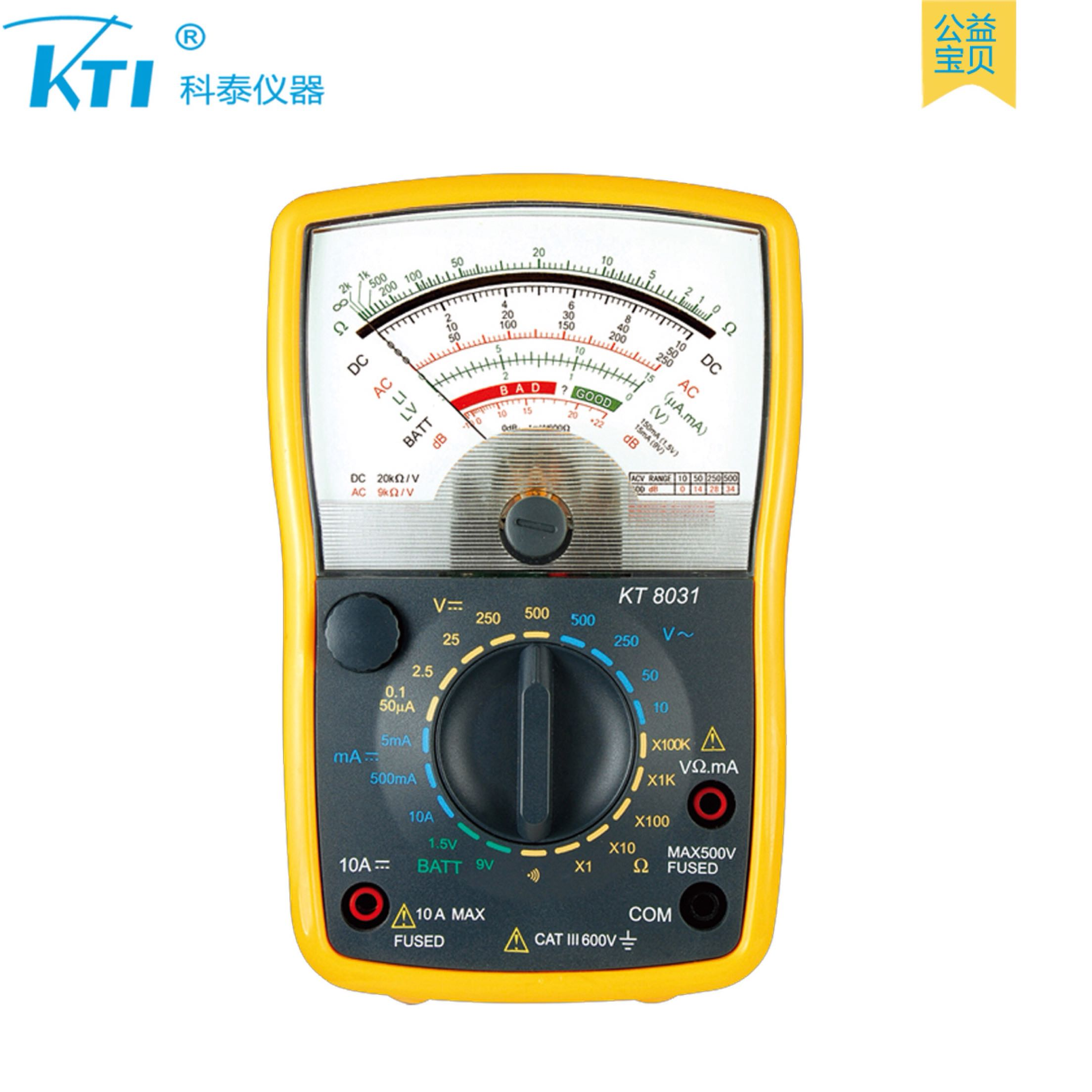 Elcoteq Genuine Original Analog Multimeter High sensitivity Handheld analog Multimeter KT8031