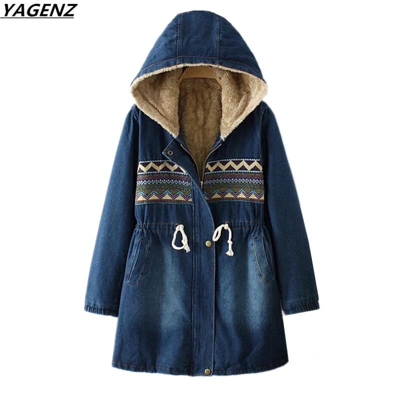 Women Jeans Windbreaker Winter Jacket 2017 New Fashion Hooded Lamb Wool Warm Denim Cotton Clothing Women Basic Coat YAGENZ K383