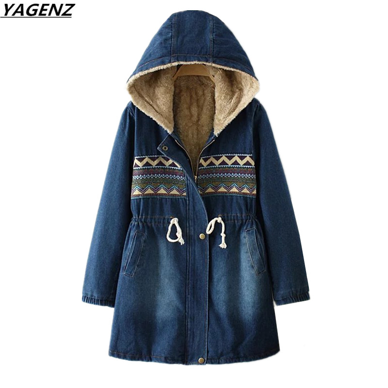 Women Jeans Windbreaker Winter Jacket 2017 New Fashion Hooded Lamb Wool Warm Denim Cotton Clothing Women Basic Coat YAGENZ K383