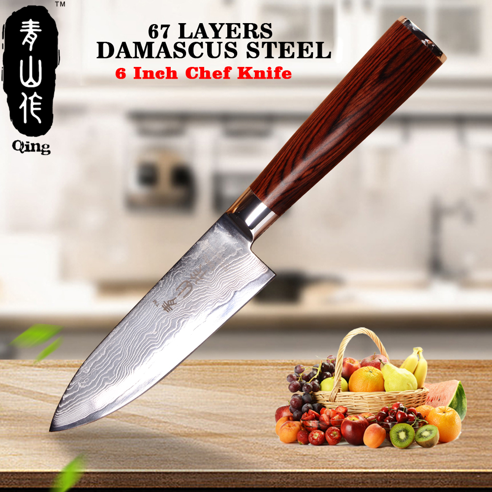 QING Brand Damascus Kitchen Knife 67 Layers Damascus Steel Cooking Tools 6 inch Professional Chef Knife Handmade Kitchen Tool