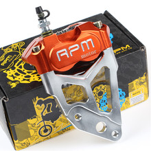 Sale RPM Brand CNC Electric Motorcycle Scooter 30mm Core Fork Brake Calipers+200mm/220mm Disc Brake Pump Adapter Bracket For Yamaha
