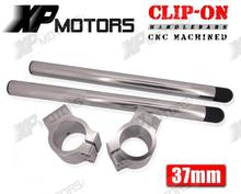 37mm Clip-On (7 Degree) Clipons Handlebars For Suzuki GS500/F/E All Years (1989-2009) Silver