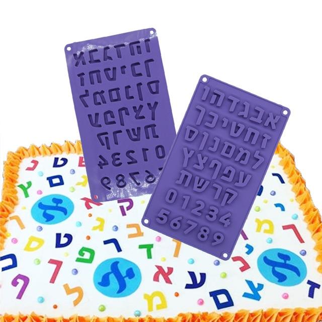 Nuovo Israele Ebraico Lettere Numeri A Forma di Stampo In Silicone FAI DA TE Vas