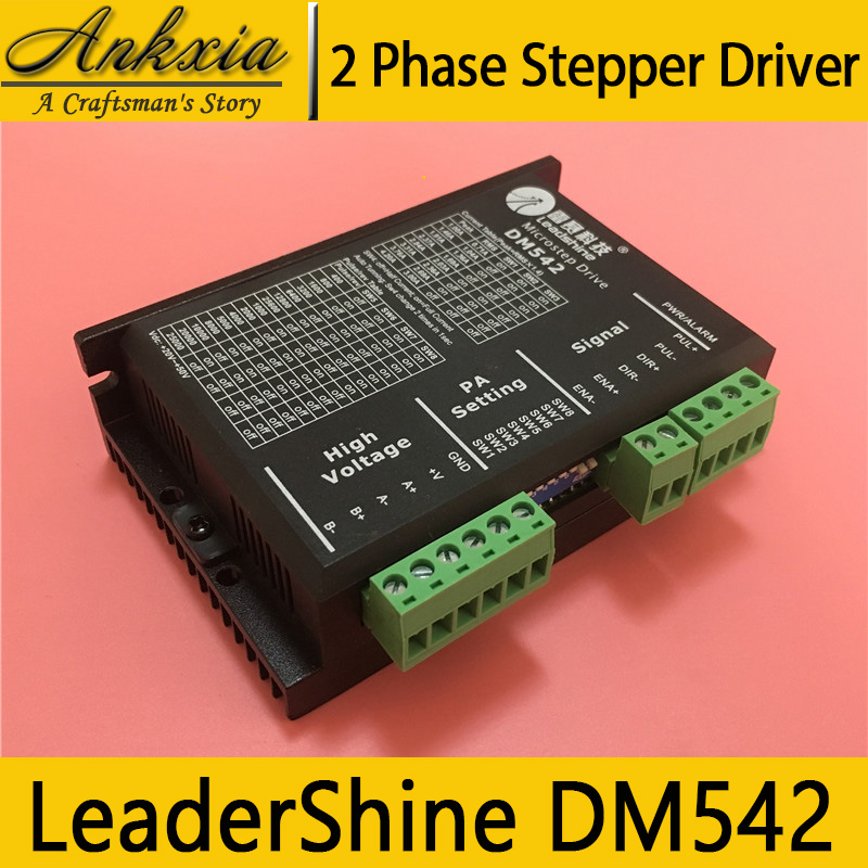 Leadshine DM542 two-phase Stepper stepping Motor Driver 20-50 VDC with 1.0-4.2A for CNC Router Kits driver leadshine am882 stepper drive stepping motor driver 80v 8 2a with sensorless detection