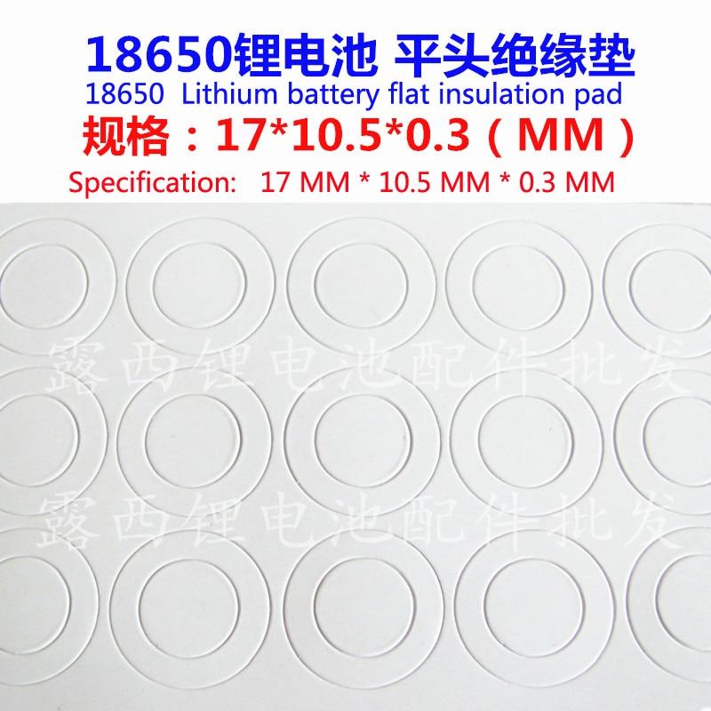 100 pçs/lote 18650 bateria geral de alta temperatura isolamento junta 18650 oco superfície plana pad isolamento 17*10.5*0.3