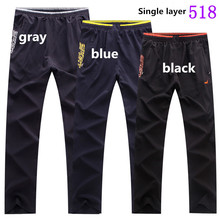 Mens Sports Pants Outdoor Youth  Straight Trousers Trainning Exercise Single Layer 518